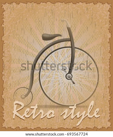 retro style poster old bike stock vector illustration