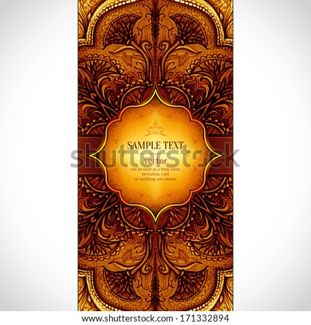 Retro Vintage wedding greeting card. Vector background. Card or invitation. Vintage decorative elements. Hand drawn background. Floral ornament. Islam, arabic, indian, ottoman motifs. - stock vector