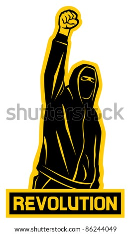 revolution (demonstrator, hooligan, protest man) - stock vector