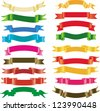 Ribbons. Color set for your design. - stock vector