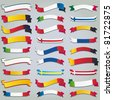 Ribbons of Europe vector flag. Ribbon - stock vector