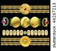 Ring and bracelet - stock photo
