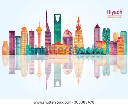 Riyadh skyline - stock vector
