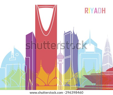 Riyadh skyline pop in editable vector file - stock vector