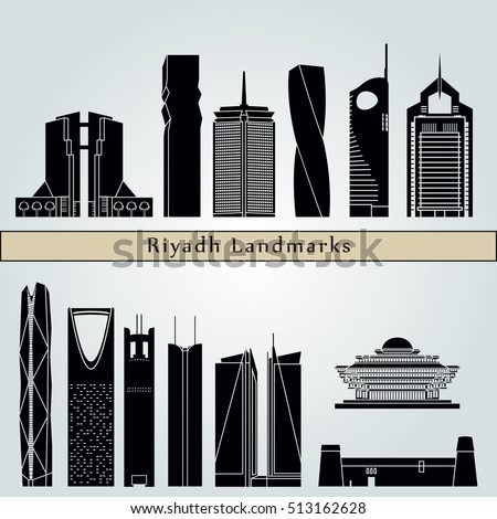 Riyadh  V2  landmarks and monuments isolated on blue background in editable vector file