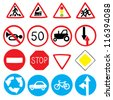 road signs - stock photo