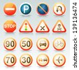 Road Signs Glossy Icons Set/ Illustration of a set of glossy and vintage french road signs with transportation and traffic symbols set - stock photo