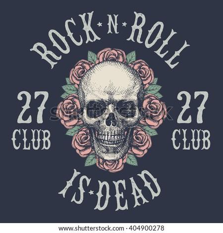 н рок ролл