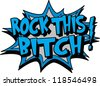 rock this - stock vector