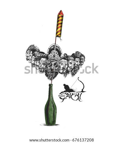 Rocket firecrackers in a pot with Ravana ten heads, - Hand Drawn Sketch, Vector Background.