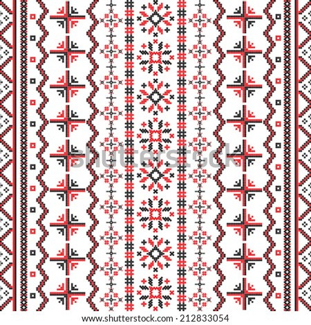 Romanian Embroideries seamless pattern, vector design  - stock vector