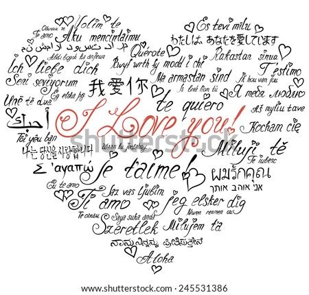 Romanticigraphy Hand Drawn Heart With Words I Love You In Many Different Languages