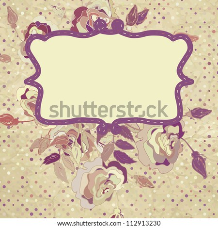 Romantic floral backgrounds with vintage rose. And also includes EPS 8 vector - stock vector