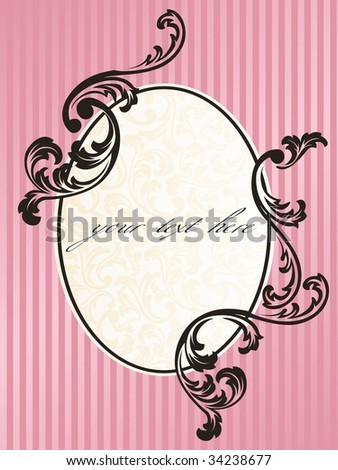 Romantic French retro frame in pink (vector); a jpg version is also available - stock vector