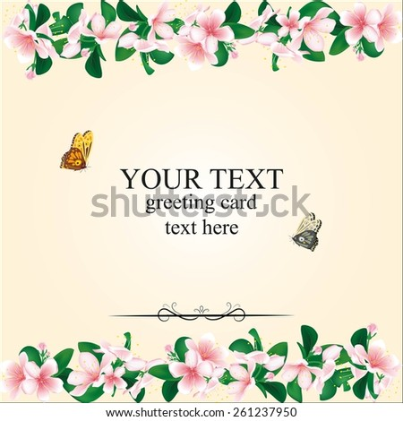 Romantic greeting card with cherry blossoms and butterflies. Perfect for wedding, birthday, greeting or invitation design. - stock vector