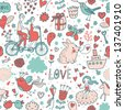 Romantic seamless pattern in stylish colors. Ideal pattern for wedding design. Seamless pattern can be used for wallpapers, pattern fills, web page backgrounds, surface textures. - stock vector