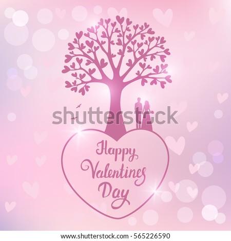 Romantic Silhouette Loving Couple Under Amazing Stock Vector ...