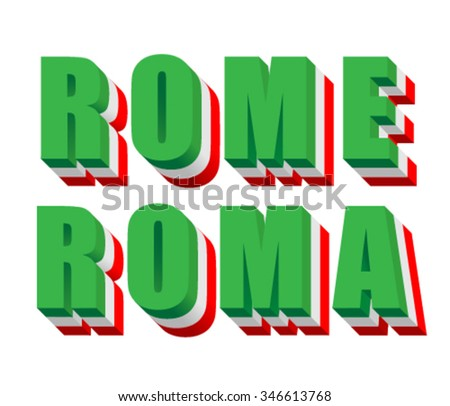 Rome Roma Word Text Flag - stock vector