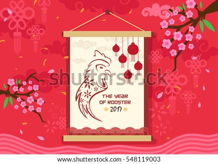 Rooster Chinese New Year Red Background With Flower