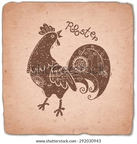 Rooster. Chinese Zodiac Sign. Silhouette with Ethnic Ornament. Horoscope Vintage Card. Vector illustration.