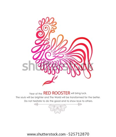 Rooster, symbol 2017 in Chinese calendar. Silhouette of red cock. Happy New Year design with wishes. Vector illustration of 2017 year, Red Rooster.