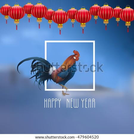 Rooster - symbol of 2017 with traditional Chinese Lanterns. Chinese Zodiac Sign. Graphic element for New Year's design. Vector illustration