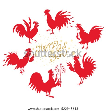 Rooster Vector Illustration Red Color Isolated Stock Vector ...
