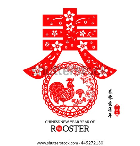 traditional chinese writing translation Traditional chinese translation traditional chinese is the writing system used today in taiwan, where mandarin is the primary language, and hong kong, where it is cantonese on mainland china, the simplified chinese writing system is used.