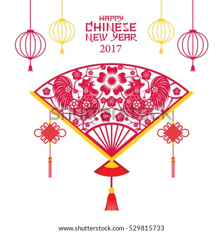 Chinese Fan Stock Images, Royalty-Free Images & Vectors | Shutterstock