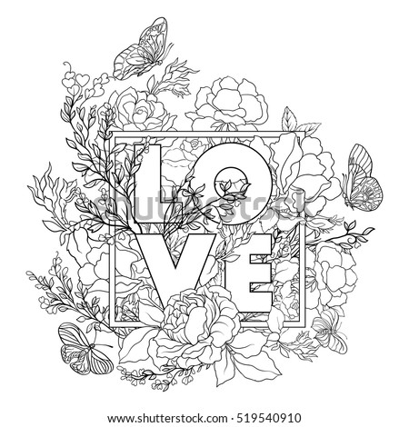 Adult Coloring Book Coloring Page Word Stock Vector 424330045 ...
