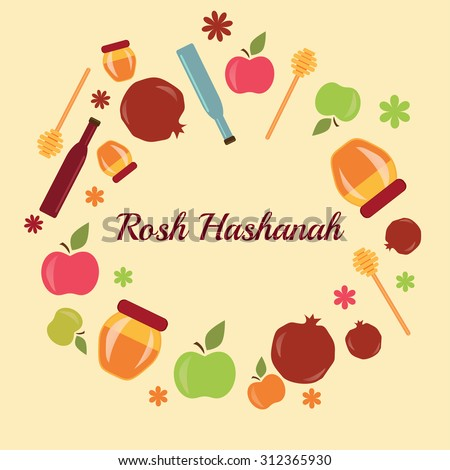 Rosh hashanah jewish new year greeting stock vector royalty free rosh hashanah jewish new year greeting card set design with hand drawing apple honey and pomegranate m4hsunfo