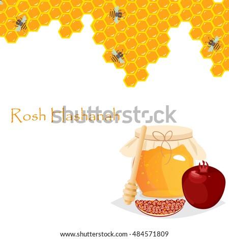 Rosh hashanah jewish new year greeting stock vector 484571809 rosh hashanah jewish new year greeting card set design with hand drawing apple honey and pomegranate m4hsunfo