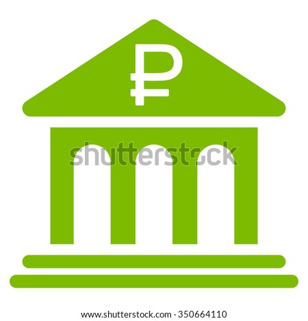 Rouble Bank Building vector icon. Style is flat symbol, eco green color, rounded angles, white background.