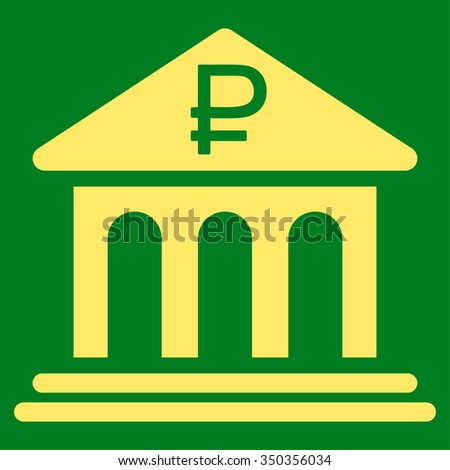 Rouble Bank Building vector icon. Style is flat symbol, yellow color, rounded angles, green background.