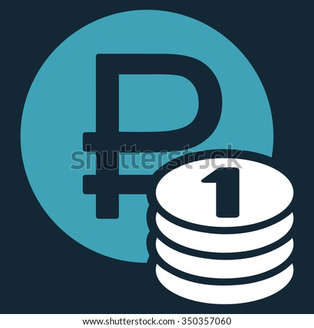 Rouble Coins vector icon. Style is bicolor flat symbol, blue and white colors, rounded angles, dark blue background.