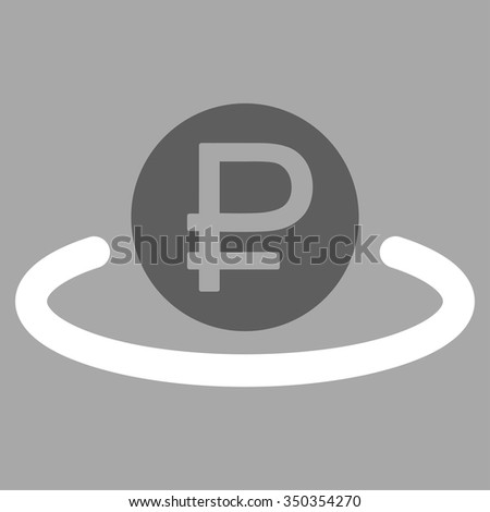 Rouble Deposit vector icon. Style is bicolor flat symbol, dark gray and white colors, rounded angles, silver background. - stock vector