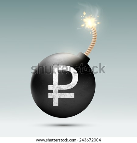 round bomb with the sign of the ruble and the burning fuse - stock vector