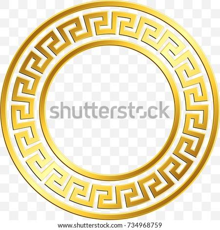 Round Frame With Traditional Vintage Golden Greek Ornament Meander Pattern On Transparent Background Gold
