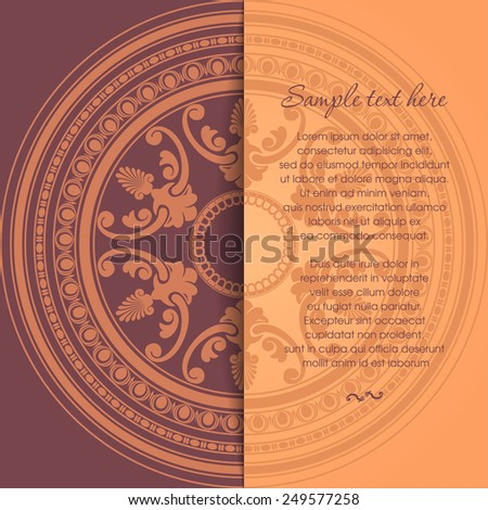 Round oriental ornament card in vintage style. Vector illustration - stock vector