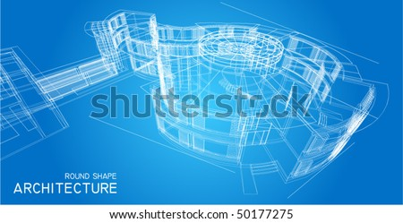 Round shaped building in perspective view - stock vector
