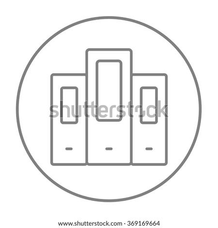 Row of folders line icon. - stock vector