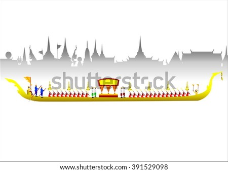 Royal Barge Suphannahong, Wat Arun, Bangkok, Vector