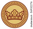royal crown seal (sign, symbol) - stock vector