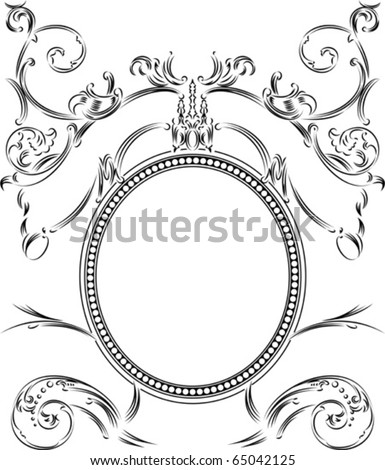 Royal Ornate One Color Calligraphy Vintage Frame - stock vector