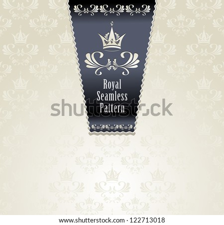 Royal seamless pattern with crown or Royal light background - stock vector