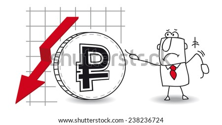 Ruble is growing down. fluctuation of the ruble in the down - stock vector