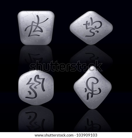 Runic Stones with Magical Spells. Set number Six on black
