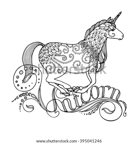 "unicorn essay ""the unicorn in the garden"" is a story written by the american cartoonist, author and journalist james thurber he was well known for his cartoons and shor."