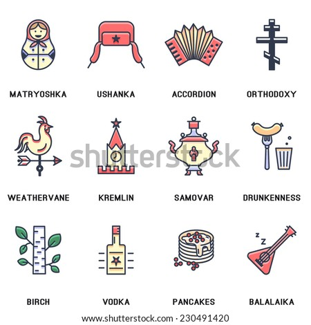 Russia icons. - stock vector