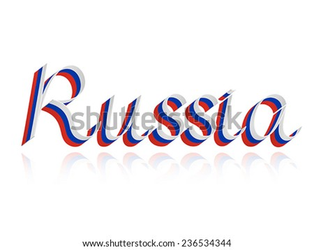 Russia, inscription of tricolor ribbons of national flag